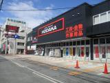 ホダカ堺東店