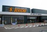 セキチュー伊勢崎茂呂店