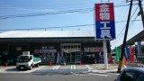 シマコーポレーション茨木店