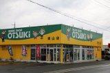 ワークショップオオツキ 峰山店