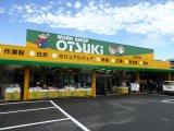 ワークショップオオツキ 川西店