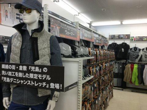 ワークショップオオツキ 尼崎西昆陽店