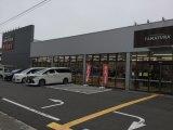 ショップたまゆら 伏見中島店