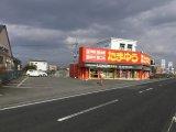 ショップたまゆら 京都店