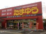 ショップたまゆら 寝屋川店