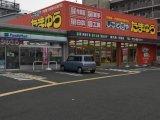 ショップたまゆら 東大阪川田店