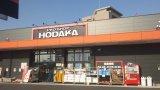 ホダカ知立店