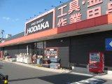 ホダカ豊橋新栄店