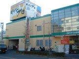 ビーバープロ宮前野川店