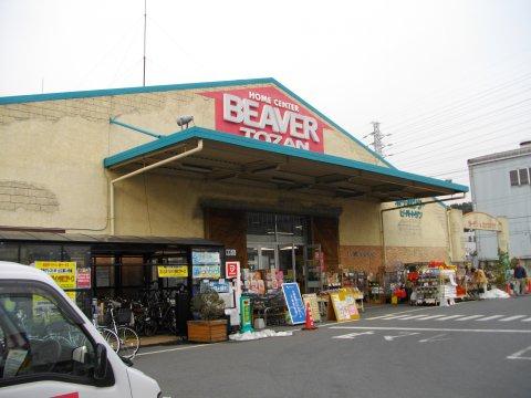 ビーバートザン鶴見駒岡店