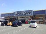 ハードストック浜松