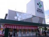 クロスワーカー福岡那珂川店(九州ワーク)