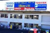 プロストック太田店
