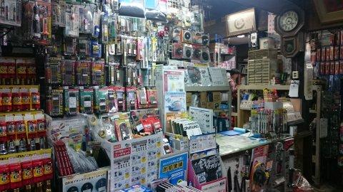 江畑刃物店