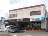 株式会社沖金物店