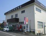 株式会社大野金物店玉島店