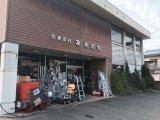株式会社友池金物店