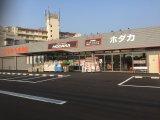 ホダカ伊丹店