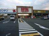 ロイヤルホームセンター京都横大路店 資材館
