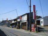 黒沢総合商店 鎌倉店