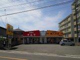 職人の店和歌山店