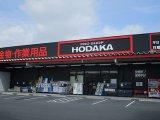 ホダカ豊田店