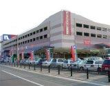ホームプラザナフコ福岡空港店 資材館