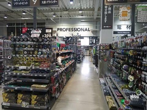 カインズ鶴ヶ島店 資材館PRO