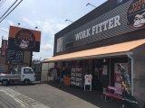 WORK FITTER 防府店