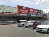 DCMカーマ21名古屋城北店 資材館
