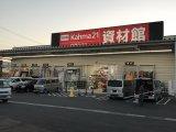 DCMカーマ21瀬戸店 資材館
