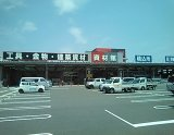 DCMカーマ 21瑞穂店 資材館
