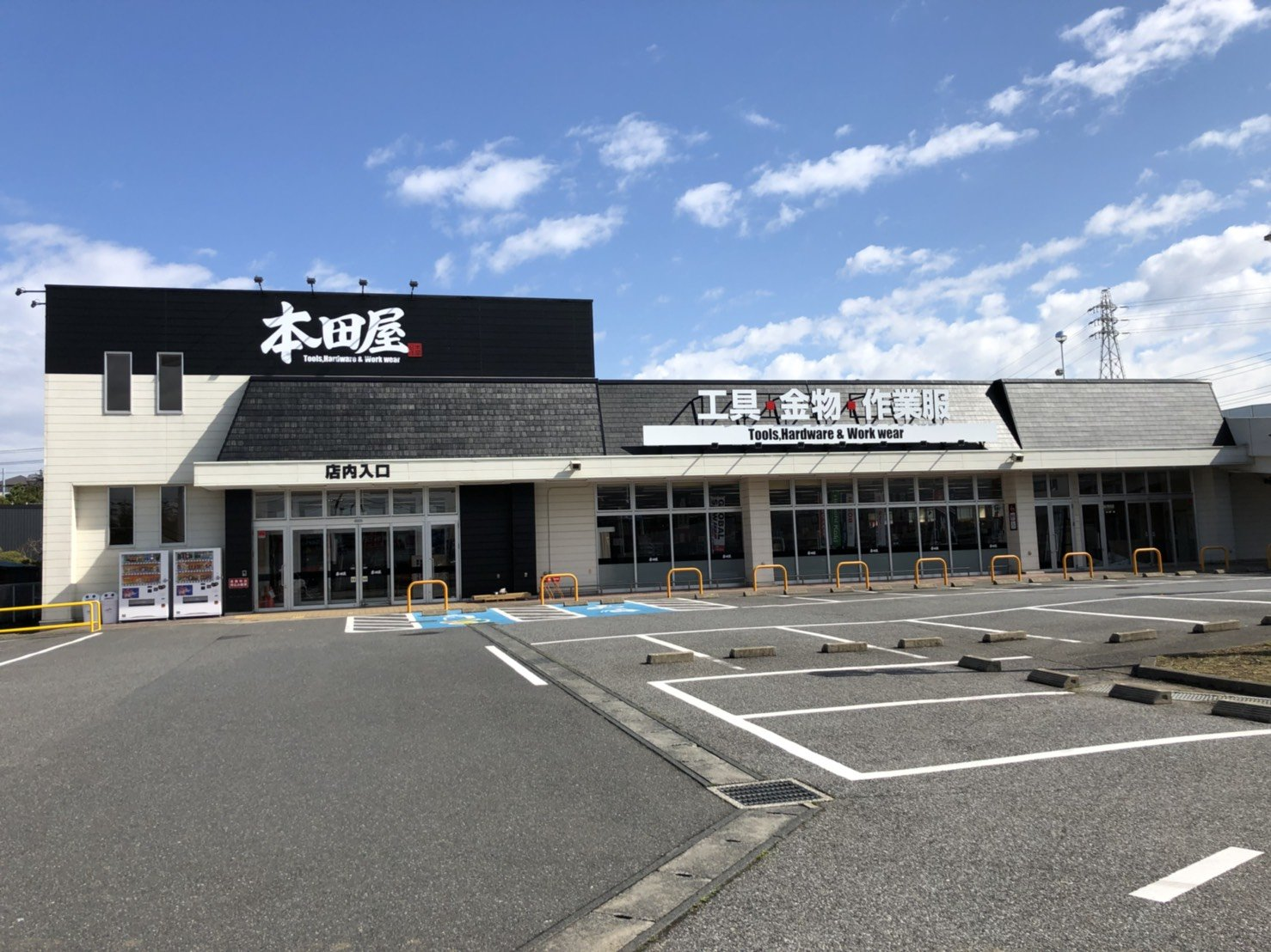 マスク ジョイフル 本田