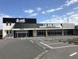 本田屋 千葉都町店