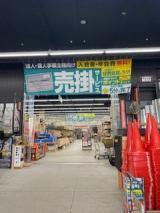 スーパービバホーム名古屋南店 資材館
