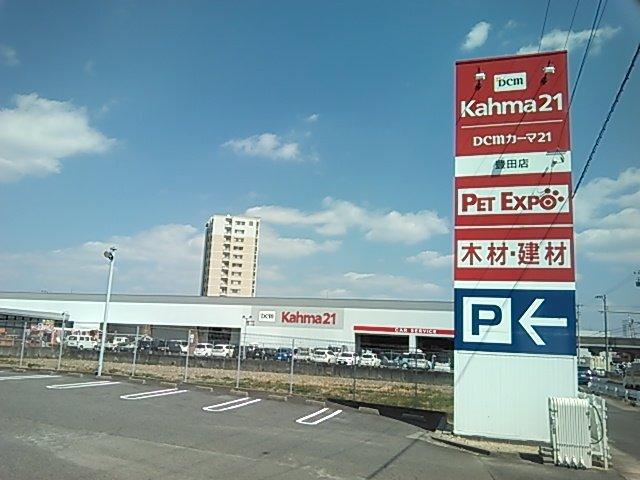 21 カーマ