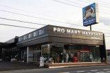 プロマートハヤシ 桑名店
