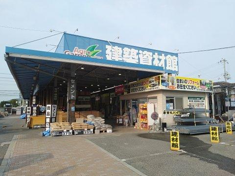 アグロガーデン龍野店 資材館