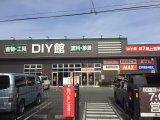 セキチュー高崎店