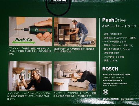 PushDrive 3.6vコードレスドライバー
